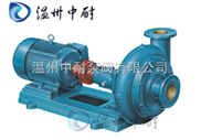 PW型臥式污水泵┃懸臂式離心污水泵