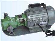 优质WCB手提油泵现货供应,泊头恒生机械