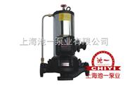 上海池一泵业专业生产SPG立式屏蔽管道离心泵