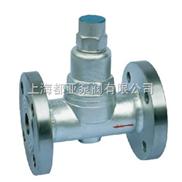 CS47H-双金属片式蒸汽疏水阀