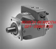 A4VSO125DR/30R-德國rexroth油泵