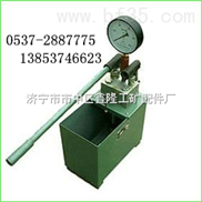 手动双缸试压泵,管道试压泵,高压试压泵,电动试压泵