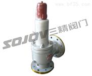 AH42F、A42F液化石油氣安全閥