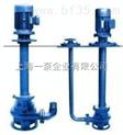 YW液下排污泵适用范围