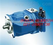 A10VSO71DRG/31R-PPA1-德国rexroth液压油泵