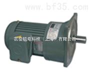 台湾GV型立式齿轮减速马达万鑫齿轮减速电机