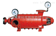 單級 多級消防泵 博山水泵 中國泵業名城 博泵
