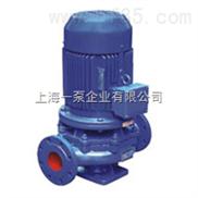 防震单级管道离心泵