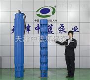 大功率高扬程热水潜水泵