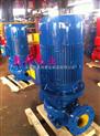 排污泵.GW管道排污泵,排污泵适用范围,排污水泵