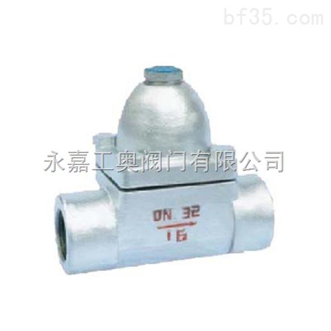 CS17H可調雙金屬片式蒸汽疏水閥