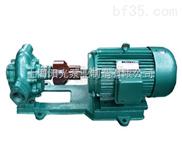 齿轮油泵厂家,液压齿轮油泵,KCB齿轮油泵