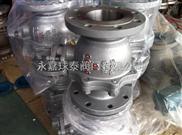 Q41F-16C DN50-Q41F-16C DN15-250铸钢球阀