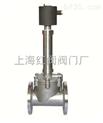 高溫電磁閥生產廠家 上海高溫電磁閥價格