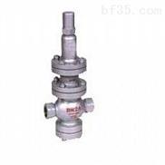 供應奧托Y13H可調式蒸汽減壓閥,蒸汽減壓閥,可調式不銹鋼減壓閥