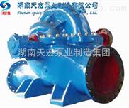 SA型单级双吸中开离心泵价格SA单级双吸水平中开离心泵