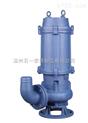 QW无堵塞排污泵系列