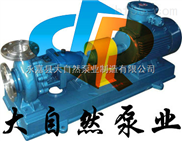 供应IS50-32-200A卧式化工离心泵 单级单吸清水离心泵 防爆离心泵