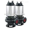 供应JYWQ150-150-26-2600-18.5JYWQ型潜水式排污泵 切割排污泵 排污泵
