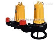 供应AS30-2CB无堵塞排污泵 AS潜水排污泵 潜水排污泵
