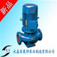 【厂家直销】ISG单级单吸立式管道离心泵,立式清水泵,高层增压送水泵,耐高温管道泵