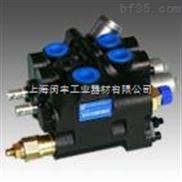 長源液壓CDB7-F15L 多路換向閥,多路閥,換向閥,液壓閥