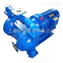 DBY型调速电动隔膜泵