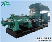湖南 DG280-43X9 多级锅炉给水泵
