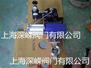 V型-不锈钢电动V型球阀