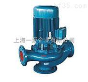 80GWB50-10-3管道防爆排污泵