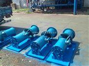 支架式卧用斜用轴流   泵支架潜水轴流泵型号