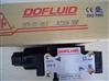 DOFLUID东峰DFB-03-3C4-DC24-35C电磁换向阀