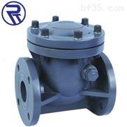 H44X-10S耐腐蝕塑料FRPP旋啟式止回閥