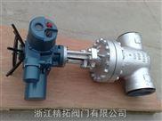 Z61H-100高壓焊接電動閘閥
