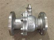 Q41F不锈钢浮动球阀