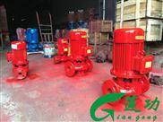廣東單級消防泵功率范圍