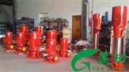 广东单级消防泵使用寿命