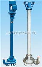 NL型泥浆泵NL型液下泥浆泵