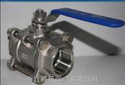 Q11F三片式内螺纹球阀、三片式焊接球阀