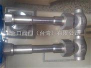低溫截止閥DJ61F 焊接截止閥