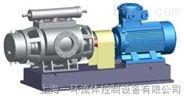 2H型双螺杆泵