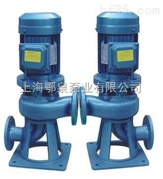 LW型大流量管道排污泵