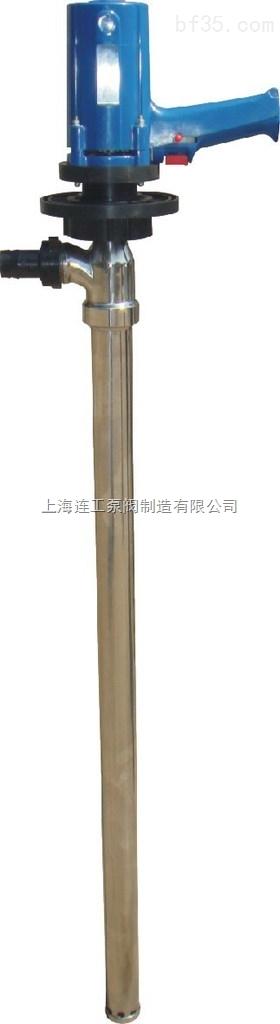sb-7不锈钢油桶泵(电动插桶泵)