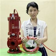 WQR耐高温铸铁无堵塞排污泵 全扬程3寸耐高温潜水泵 厂家定制直销