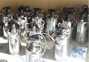 QN20-20-2.2不锈钢热水潜水泵