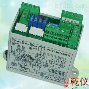 PT-3D-J调节型执行器控制模块 PT-3D-J三相调节型模块