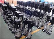 CDLF輕型立式多級不銹鋼沖壓泵