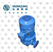 IRG40-160立式熱水管道泵,耐高溫熱水管道泵,單級熱水管道泵