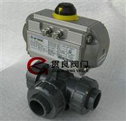 氣動陶瓷芯UPVC三通球閥,氣動球閥