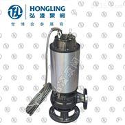 JYWQ50-20-7-1.1自动搅匀排污泵,无堵塞排污泵,搅匀式潜水排污泵